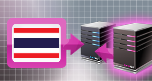 Forward Proxy Server (Thailand)