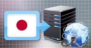 Local Hosting In Japan
