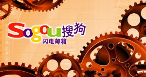 Sogou Advertising Account Opening