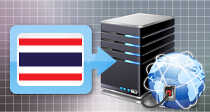 Dedicated Server In Thailand