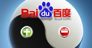 Baidu Brand Zone Budget Evaluation and Set-Up