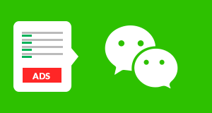 WeChat Ad Text Creation