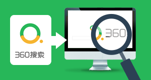360 Search PPC account opening