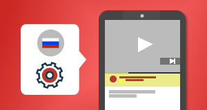 Google TrueView in-stream video ads campaign set up (Russian language)